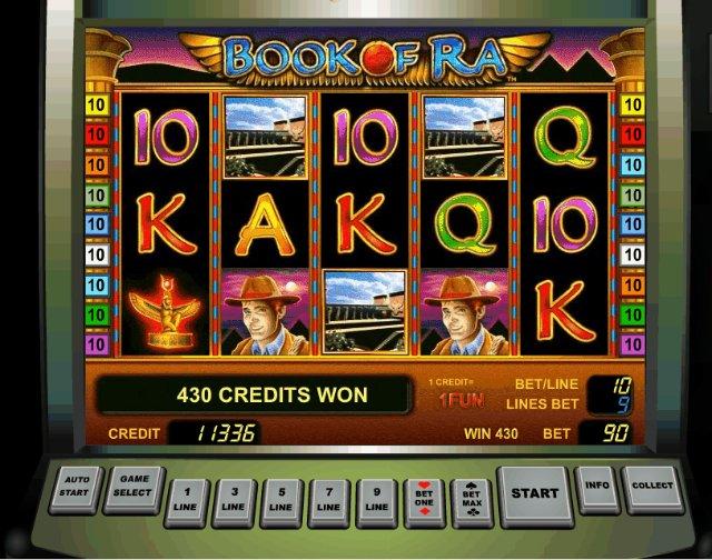Непростой автомат «Кинг Конг» от казино Вулкан VIP