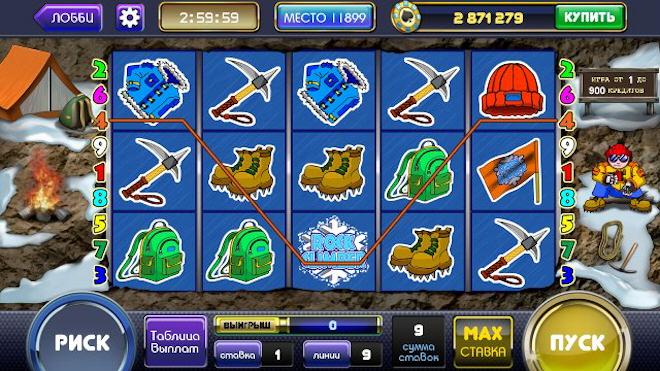 Казино VulkanStars для азартных натур