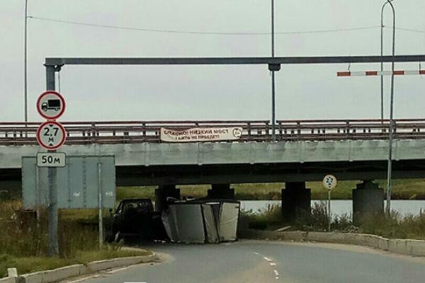«Газели» врезались в мост с надписью «Газель не пройдет» (ФОТО)