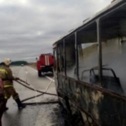 В Мамадышском районе Татарстана сгорел пассажирский автобус