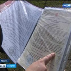 Жительница Татарстана получила в наследство должника (ВИДЕО)