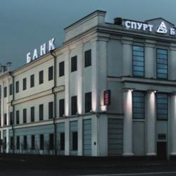 «Спурт Банк» признан банкротом