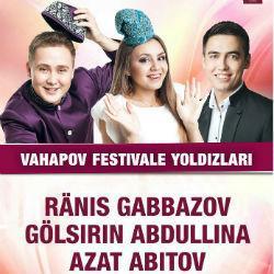 В Финляндии пройдет концерт Вагаповского фестиваля