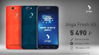 В Казани появятся смартфоны Jinga