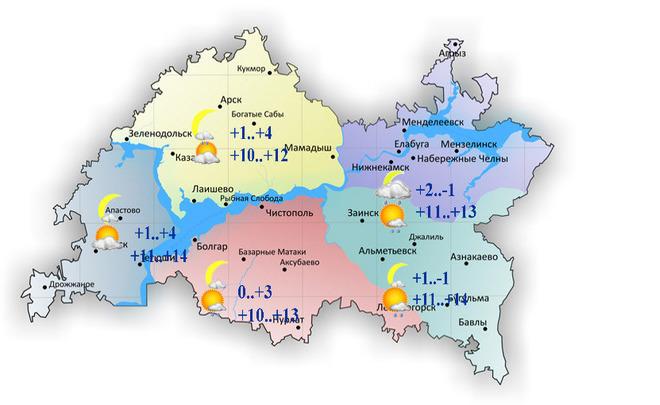 В Татарстане возможен слабый дождь и до +14°С