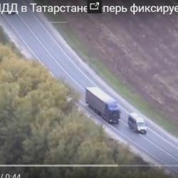 Нарушения ПДД в Татарстане теперь фиксирует аэростат (ВИДЕО)