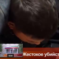 Стали известны подробности жестокого убийства 23-летней девушки в Татарстане (ВИДЕО)