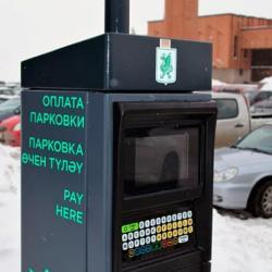 Казанцы задолжали 45 млн рублей за платные парковки
