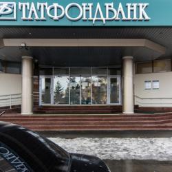 Рыночную стоимость доли Татфондбанка в инвесткомпании «ТФБ финанс» оценили в один рубль