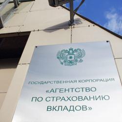 АСВ потребовало признать недействительной сделку «Татфондбанка» с ОАО «Аромат» на 30,3 миллиона рублей