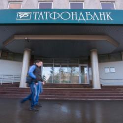 Казанский суд удовлетворил 180 исков от прокуроров Татарстана в защиту вкладчиков ТФБ