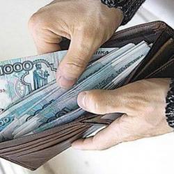 Госдума установит порядок погашения кредита