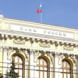 Банк России зафиксировал хакерскую атаку BadRabbit