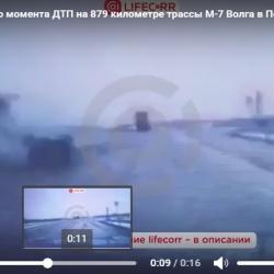 Крупное массовое ДТП с автовозом в Татарстане попало на ВИДЕО