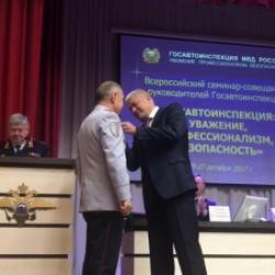 Владимир Колокольцев вручил Рифкату Минниханову орден