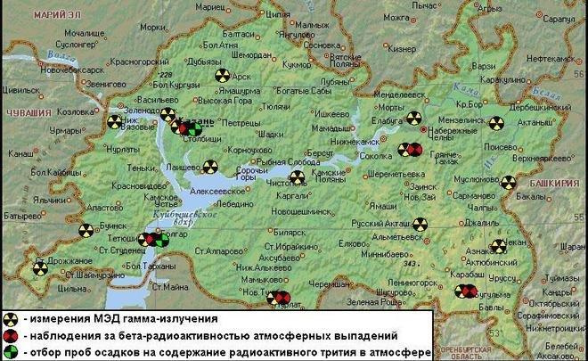 Гидрометцентр РТ подтвердил высокое загрязнение из-за выпадения рутения в республике