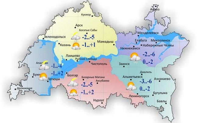 Сегодня в Татарстане ожидается снег и гололедица