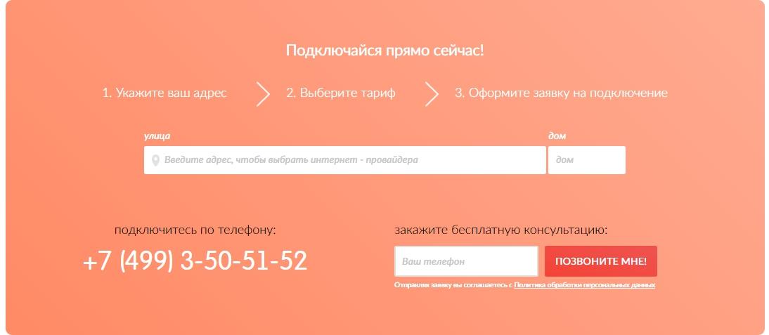 Операторы Казани – как выбрать лучшего?