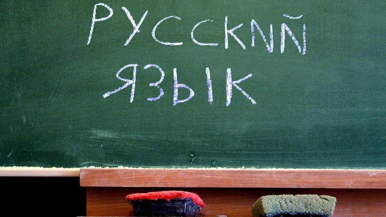 Олимпиады по русскому языку в помощь дошкольникам и студентам, педагогам и ученикам