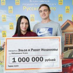 В очереди на почте супруги из Татарстана вытащили билет на миллион рублей
