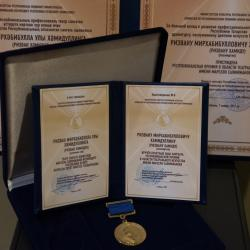 Объявлены ИМЕНА лауреатов премии имени Марселя Салимжанова