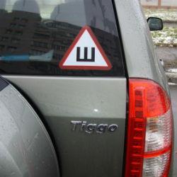 Казанские автолюбители с юмором отнеслись к обозначению шипованной резины (ВИДЕО)