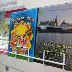 Учителей татарского языка в РТ переучат на географов и историков