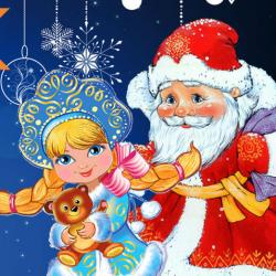 Хочешь провести новогодние каникулы на родине Деда Мороза или Снегурочки?