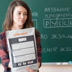 «Коммерсант»: татарский язык не будет обязательным