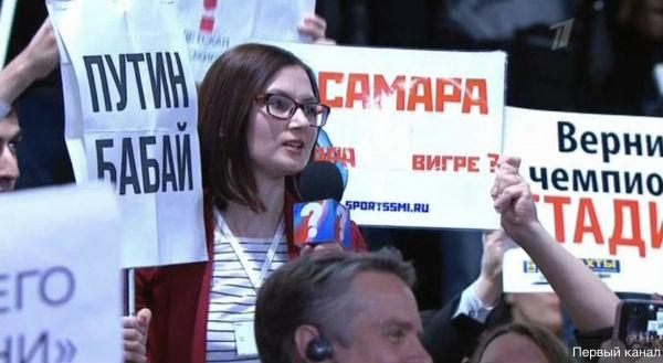 Девушка с плакатом