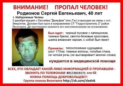 В Татарстане женщина разыскивает брата, который вышел из бассейна и пропал