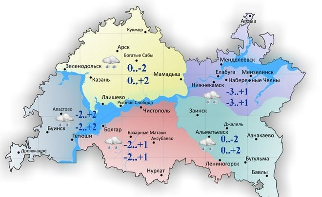 Сегодня в Татарстане ожидаются слабая метель и гололед