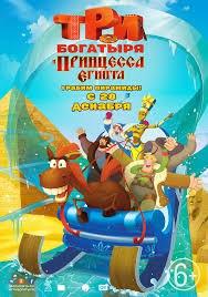 В сети кинотеатров Grand Cinema, стартует акция «Школьные каникулы»