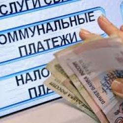 В Татарстане повысятся цены на коммунальные услуги