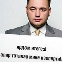 Бар лидера группы «Руки вверх» откроется в Казани в декабре