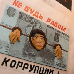 ГИБДД, здравоохранение и образование назвали самыми коррупционными сферами в Татарстане