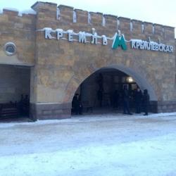 Десять лет спустя: станция «Кремлевская» откроет казанцам «черный вход» со стороны Баумана