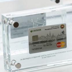 Перед Новым годом банки пообещали простить должникам штрафы