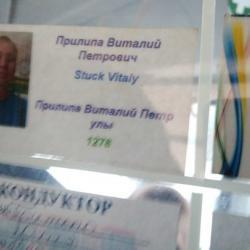 Stuck Vitaly: казанским водителям автобусов «дали» английские фамилии