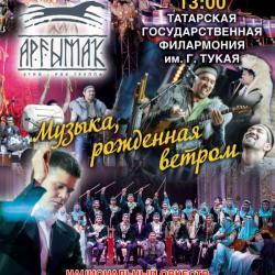 В Казани представят проект