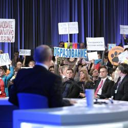 Большая пресс-конференция президента России Владимира Путина (ВИДЕО)