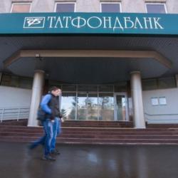 АСВ оспорило операции «Татфондбанка» с «Ак Барс» Банком и банком «Росгосстрах» на сумму 1,7 миллиарда рублей