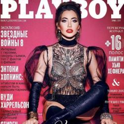 Уроженка Татарстана появилась на обложке Playboy (ФОТО)