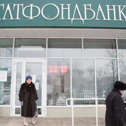АСВ оспорит в суде 245 возвращенных вкладов клиентам «Татфондбанка» на сумму 380 миллионов рублей