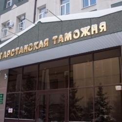 Таможенники Татарстана напомнили, что можно, а что нельзя привозить из-за границы