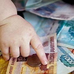 Госдума утвердила выплаты при рождении первенца