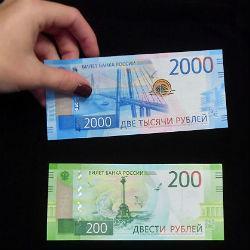 ЦБ снял клип о новых купюрах достоинством 200 и 2000 рублей (ВИДЕО)