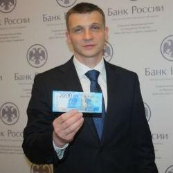 В Новый год Казань войдет с новыми купюрами по 2000 и 200