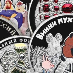 Банк России выпустит памятные монеты в честь Трех богатырей и Следкома