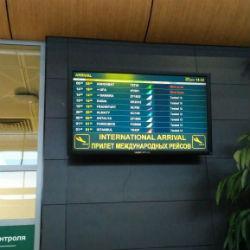 Из-за тумана задержаны 12 рейсов в аэропорту Казани